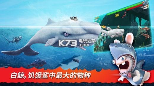 饥饿鲨进化白鲸 v6.7.8 无限金币版下载 截图