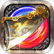 屠龙王者 v1.3.0 bt版私服下载