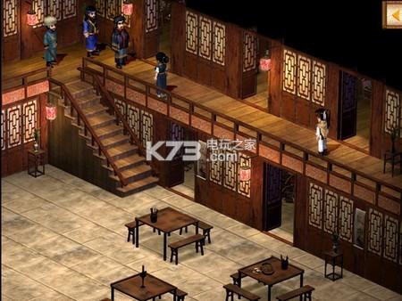 新仙剑奇侠传单机版 v5.7.1 下载 截图