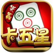 柒鑫卡五星 v1.1.1 苹果版下载