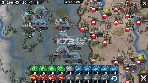 世界征服者4 v1.2.2 国际版下载 截图