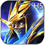大天使之剑h5送首充版下载v2.5.8