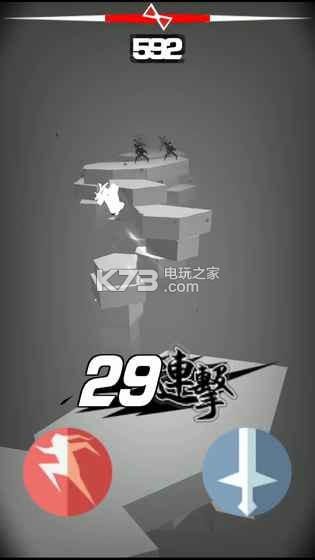 刃心 v5.26 游戏下载 截图