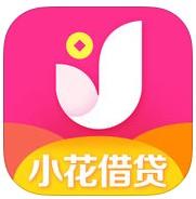 小花借贷app下载