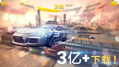 狂野飙车8 v4.2.0 破解版下载 截图