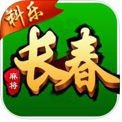 科乐长春麻将苹果版下载v1.0.5