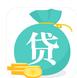 分期借钱贷款手机版下载v4.0.0