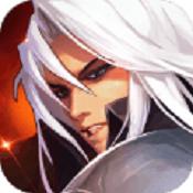 阿拉德之怒 v1.3.1.50376 ios下载