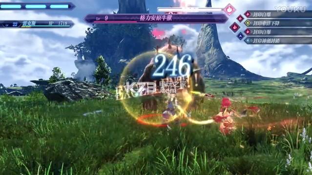 异度神剑2 简体中文版预约 截图