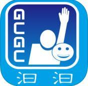 汩汩app下载v1.0