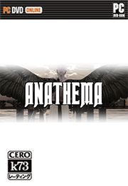 诅咒Anathema游戏汉化硬盘版下载