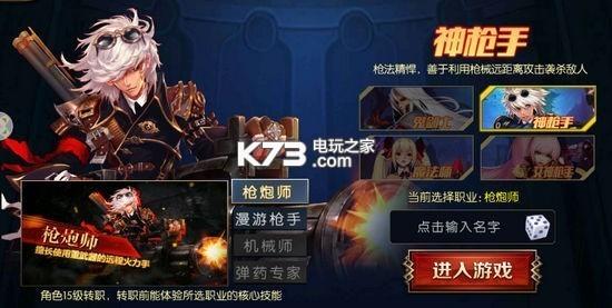 地下城与勇士魂阿拉德之怒 v1.3.1.50376 下载 截图
