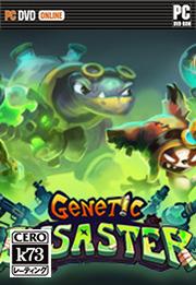 遗传灾难游戏免安装版下载