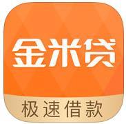 金米贷 v1.0.0 下载