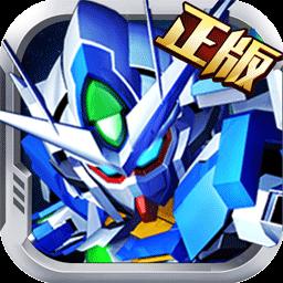 敢达决战 v4.6.0 果盘版下载