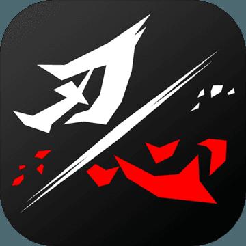 刀心游戏下载苹果v2.0