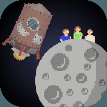 避难所求生月球下载v2.0.9