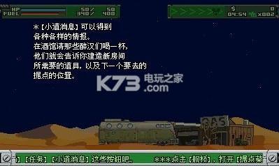 沙漠老鼠团 v1.2 汉化版下载【cia+3ds】 截图
