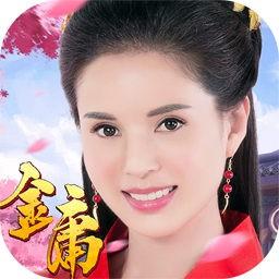 杨过与小龙女群侠传 v2.0.7.2 果盘版下载
