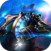 超时空舰队果盘版下载