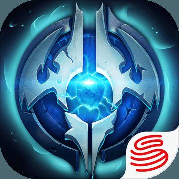 无限战争网易版游戏下载v1.0.20