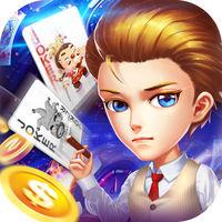 明星斗地主游戏下载v1.0.1