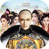 三宫六院中文破解版下载v1.0