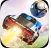极限车球游戏下载