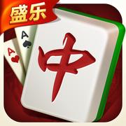 盛乐棋牌下载v1.1.0