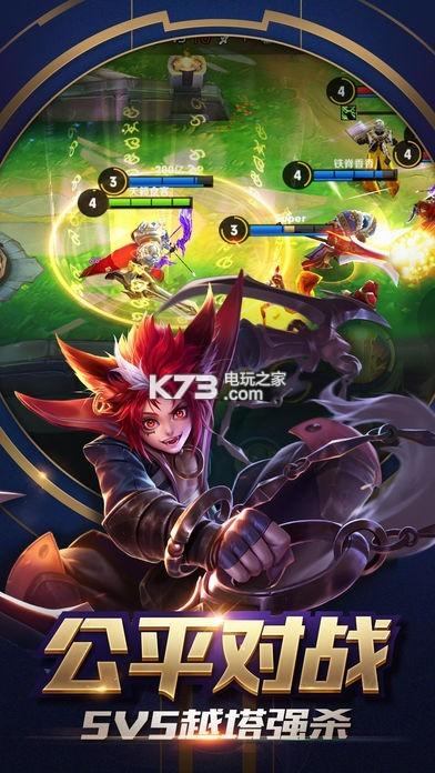 王者荣耀技能按键边框美化包 最新版下载v1.