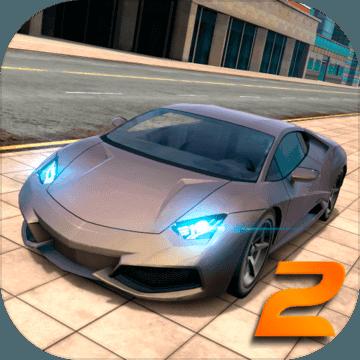 极限汽车驾驶模拟器2中文破解版下载v1.0.2