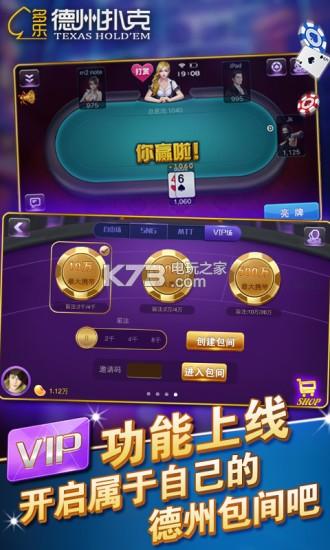 德州扑克玩法展开的手机桌游,游戏中大家也可以根据自己的喜好与各种