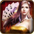 真人棋牌扑克破解版下载v3.97