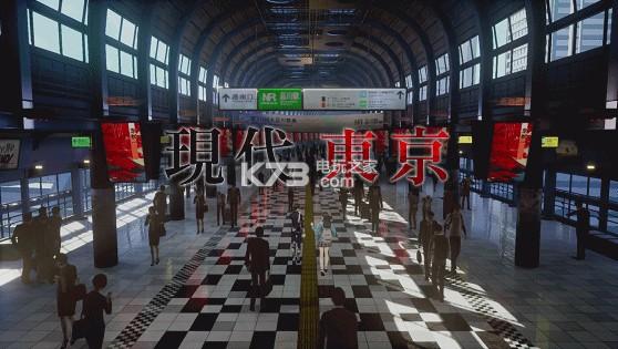 真女神转生5 官方中文版下载预约 截图