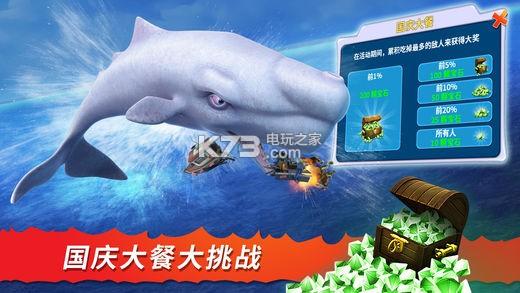 饥饿鲨进化 v8.2.0 幽灵鲨版下载 截图