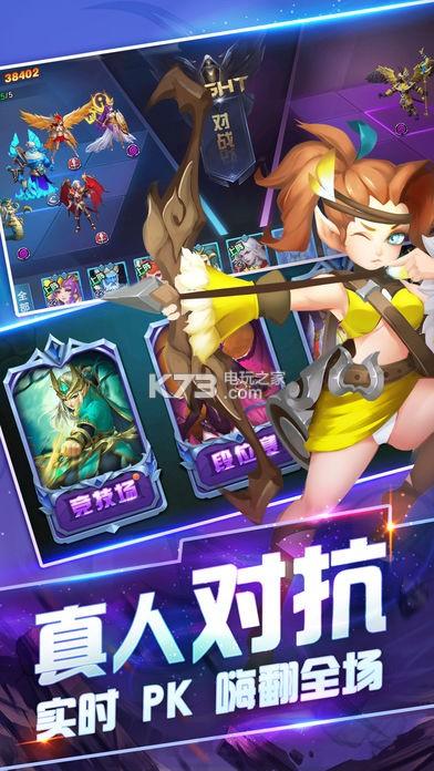 彼方大陆奇迹觉醒 v1.0 中文破解版下载 截图