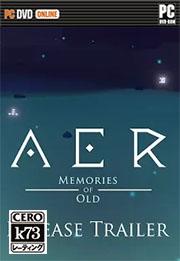 AER古老的回忆 中文免安装版下载