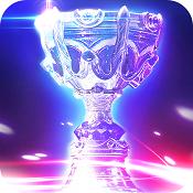 冠軍電競經理 v2.2.0 手機版下載