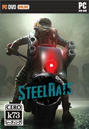 钢铁之鼠 免安装版下载