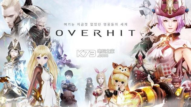 Over Hit v1.0 中文破解版下载 截图