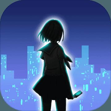 异次元通讯4安卓版下载v4.2