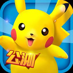 口袋妖怪3DS官网下载v2.2.0