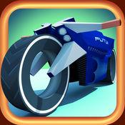 迷宫自行车汉化版下载v1.4