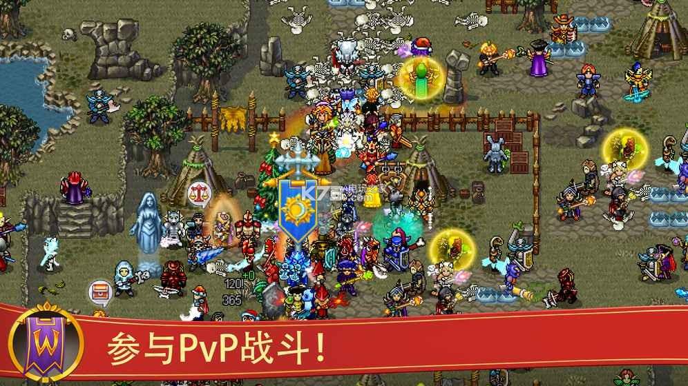 世界征服者4修改版下载v1.2.1 世界征服者4兑现码下载 k73电玩之家