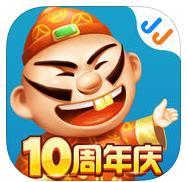 JJ斗地主10周年庆 v5.5.7  版本下载