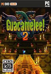 墨西哥英雄大混战2中文免安装版下载