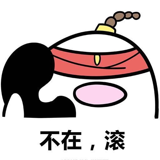 4,一些可爱的动物形象图标:熊猫 猴子 小兔子.