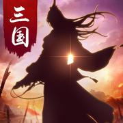 三国争霸传奇中文破解版下载v1.0