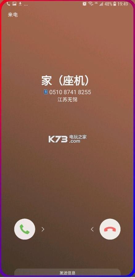 三星s8真跑马灯下载v2.3 三星s8真跑马灯最新版下载 k73电玩之家
