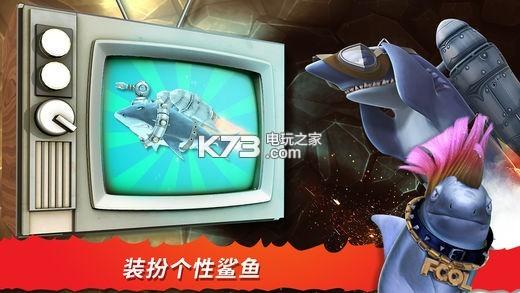 饥饿鲨进化 v8.0.6 国际破解版下载 截图
